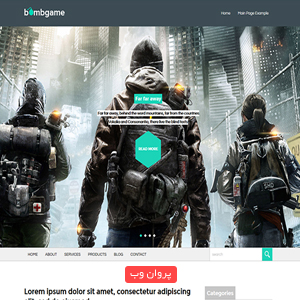 game - دانلود قالب BombGame برای وردپرس