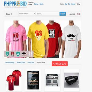 rr - دانلود اسکریپت مزایده PHP Pro Bid نسخه 7.3