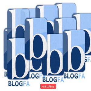 s - افزونه تبدیل قالب های بلاگفا به وردپرس