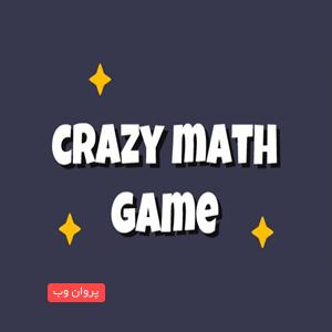 crz - دانلود اسکریپت بازی با ریاضیات Crazy Math