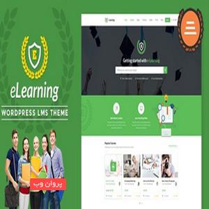 elc - دانلود قالب مدیریت آموزشی eLearning برای وردپرس