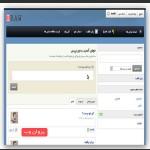 ira 150x150 - دانلود قالب پرسش و پاسخ Robust فارسی برای وردپرس