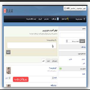 ira - دانلود قالب پرسش و پاسخ Robust فارسی برای وردپرس