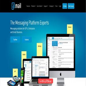 mail - اسکریپت ایمیل دهی Atmail نسخه 7.1.1