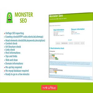 mon - اسکریپت نمایش اطلاعات و میزان سئو Monster Seo