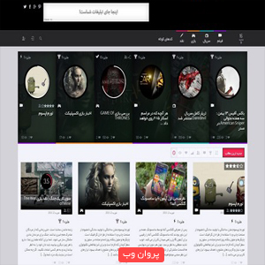 ppp - دانلود قالب Explicit فارسی برای وردپرس
