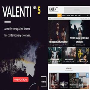 valent - دانلود قالب Valenti نسخه 5.1.2 برای وردپرس