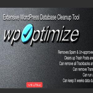 wppp - دانلود افزونه WP-Optimize برای بهینه سازی پایگاه داده وردپرس