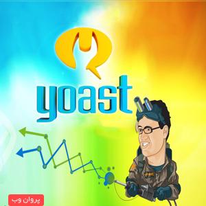 yoat - دانلود افزونه آنالیز آمار گوگل وردپرس Google Analytics by Yoast