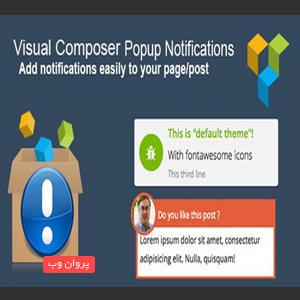 yy1 - دانلود افزونه افزونه Visual Composer Popup برای وردپرس
