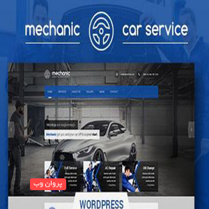 mech - دانلود قالب خدمات خودرو Mechanic برای وردپرس