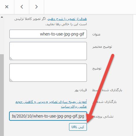 logo change wordpress25 - تغییر لوگو قالب وردپرس + تغییر لوگو صفحه ورود وردپرس