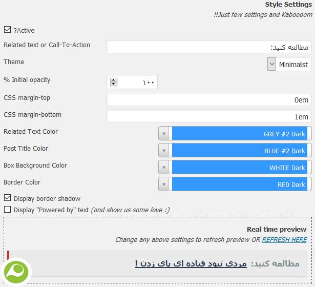 Inline Related Posts plugin 2 - آموزش افزونه حتما بخوانید وردپرس