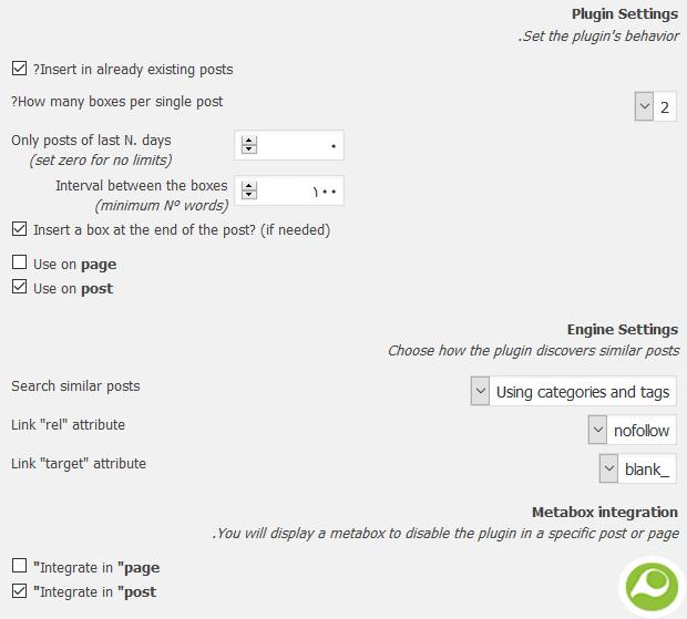 Inline Related Posts plugin 3 - آموزش افزونه حتما بخوانید وردپرس
