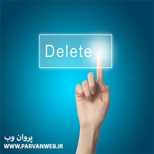 Training complete removal of obsolete files on WordPress - اموزش حذف کامل فایلهای منسوخ شده در وردپرس با افزونه Old Core Files