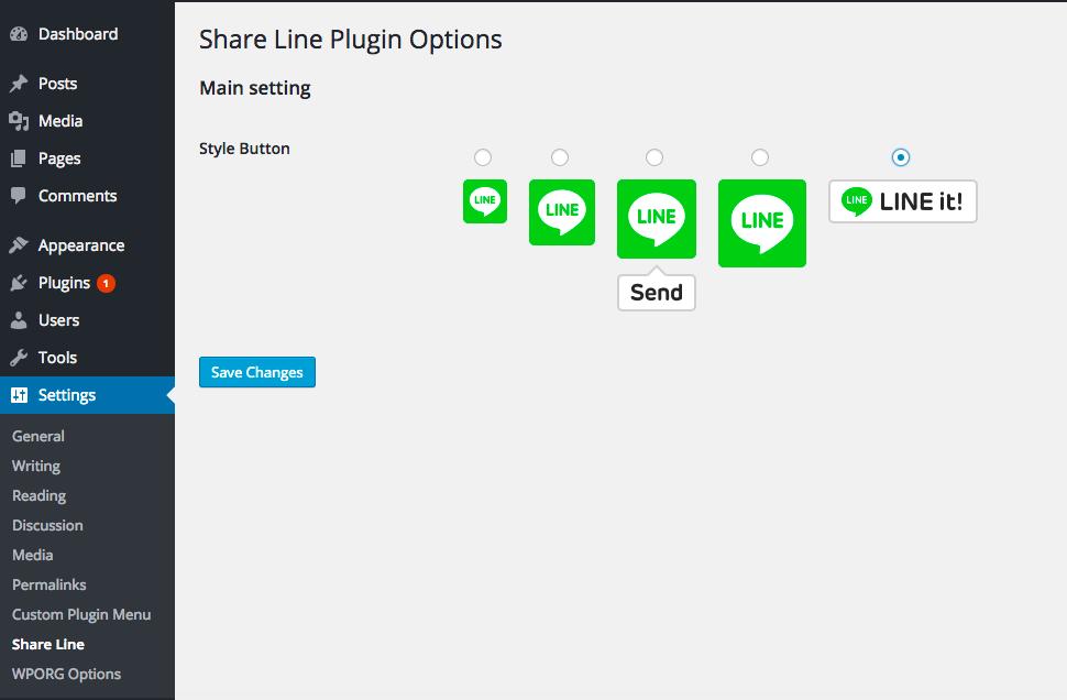 screenshot 1 - اشتراک گذاری مطالب در لاین با افزونه Share Line