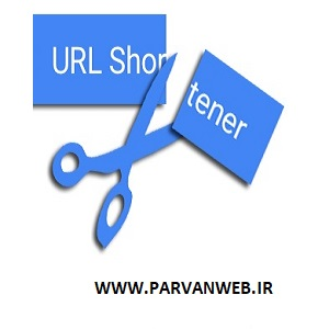 کوتاه کننده لینک در وردپرس | چگونه دکمه Get Shortlink را برگردانیم؟