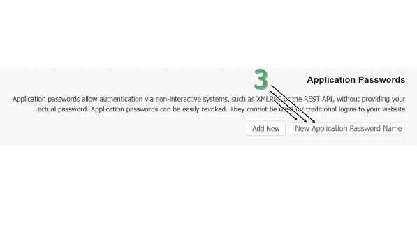 4 - ساخت رمز عبور قوی در وردپرس با افزونه Application password