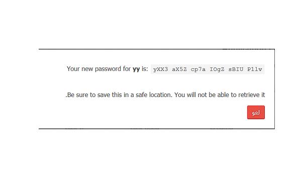 6 - ساخت رمز عبور قوی در وردپرس با افزونه Application password
