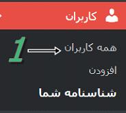 Untitled 1 - ساخت رمز عبور قوی در وردپرس با افزونه Application password