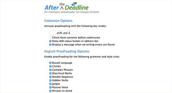 afterthedeadline - ۶ ابزار جستجوی آنلاین گرامر برای وردپرس