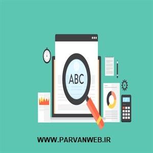 ۶ ابزار جستجوی آنلاین گرامر برای وردپرس