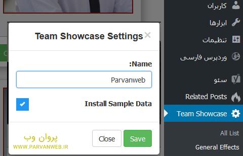 Team Showcase 1 - افزونه نمایش اعضا تیم و لیست نویسندگان در وردپرس Team Showcase