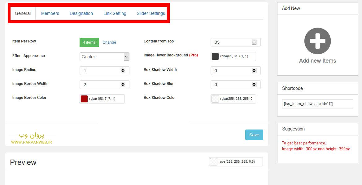 Team Showcase 3 - افزونه نمایش اعضا تیم و لیست نویسندگان در وردپرس Team Showcase