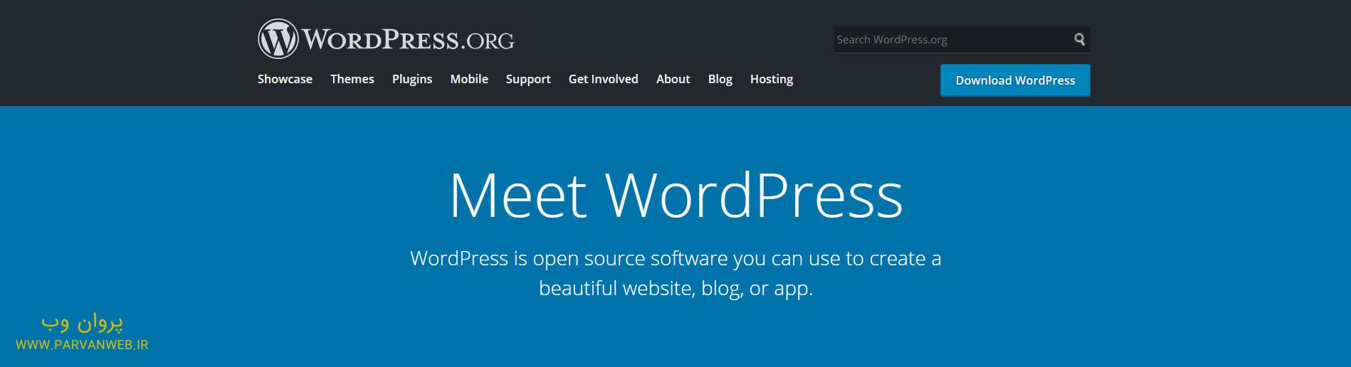 WordPress - ویبلی چیست ؟ مقایسه امکانات وردپرس با امکانات ویبلی - قسمت اول