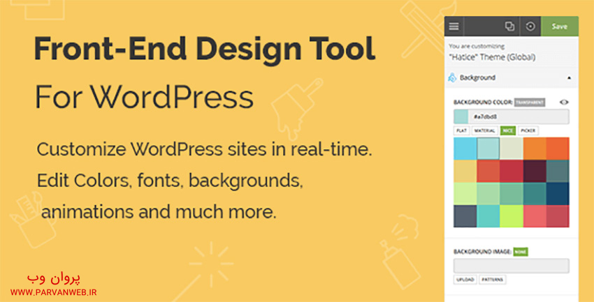 Yellow Pencil - 10 ابزار ضروری وردپرس برای مدیریت سایت وردپرسی - قسمت اول