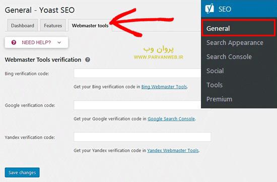 general seo webmaster - آموزش استفاده از یاندکس Yandex و نحوه افزودن سایت به یاندکس