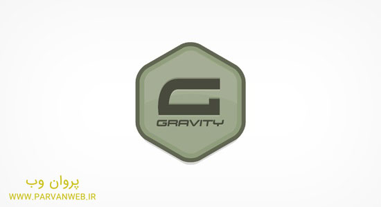 gravity - 5 افزونه نظرسنجی وردپرس ؛ مقایسه بهترین افزونه های نظرسنجی