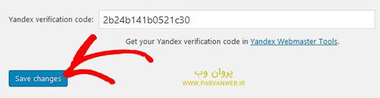 paste code save - آموزش استفاده از یاندکس Yandex و نحوه افزودن سایت به یاندکس