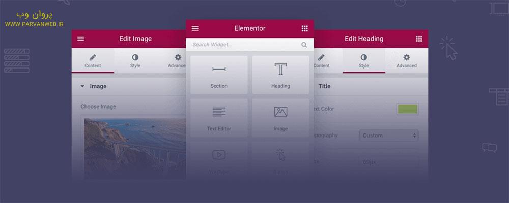 wordpress page builder Elementor 4 - بهترین افزونه ساخت صفحه وردپرس ؛ ساخت صفحه واکنشگرا با افزونه Elementor