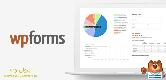wpforms - 5 افزونه نظرسنجی وردپرس ؛ مقایسه بهترین افزونه های نظرسنجی