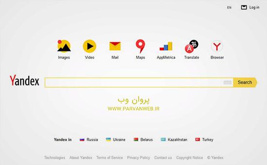 yandex search engine - آموزش استفاده از یاندکس Yandex و نحوه افزودن سایت به یاندکس