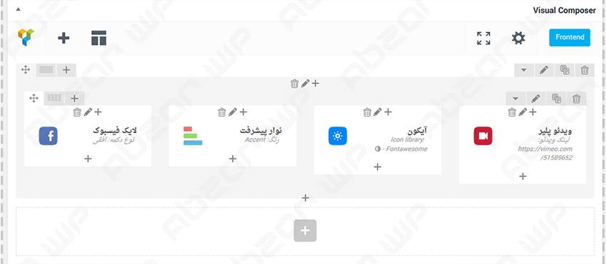 page  builder visual composer - افزونه صفحه ساز وردپرس Visual Composer ویژوال کامپوسر فارسی نسخه 5.4.7