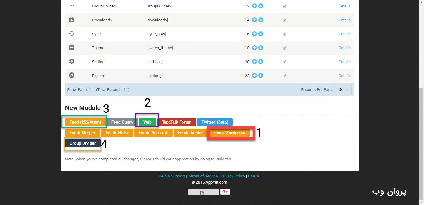 10appyet - آموزش ساخت اپلیکیشن اندروید برای سایت وردپرس بدون برنامه نویسی
