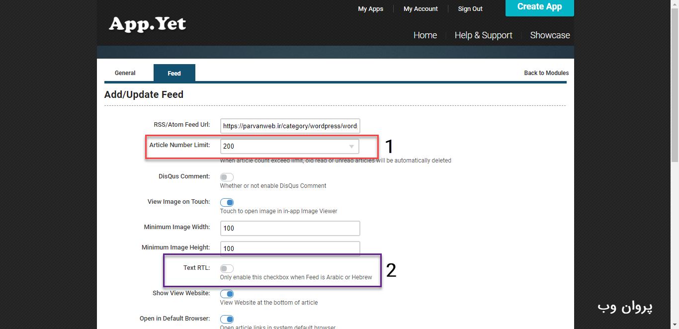 12appyet - آموزش ساخت اپلیکیشن اندروید برای سایت وردپرس بدون برنامه نویسی