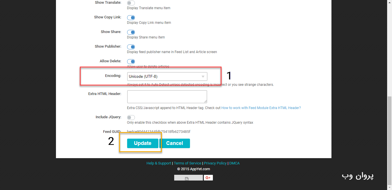 13appyet - آموزش ساخت اپلیکیشن اندروید برای سایت وردپرس بدون برنامه نویسی