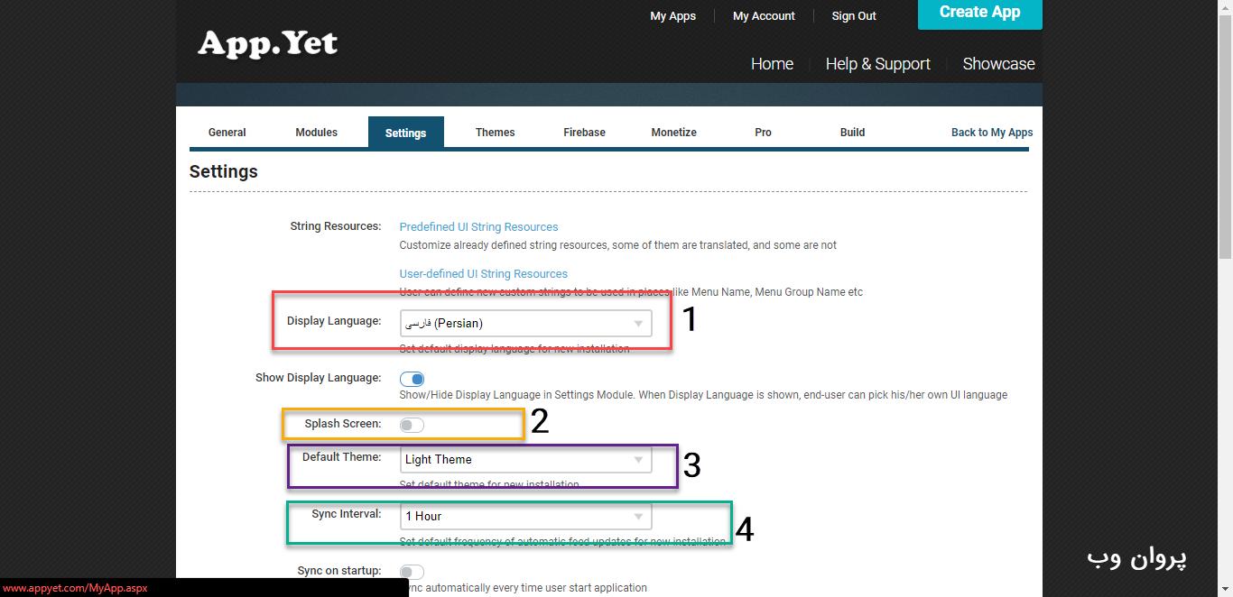 14appyet - آموزش ساخت اپلیکیشن اندروید برای سایت وردپرس بدون برنامه نویسی