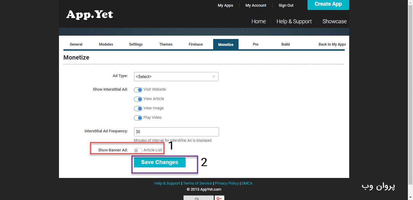 17appyet - آموزش ساخت اپلیکیشن اندروید برای سایت وردپرس بدون برنامه نویسی