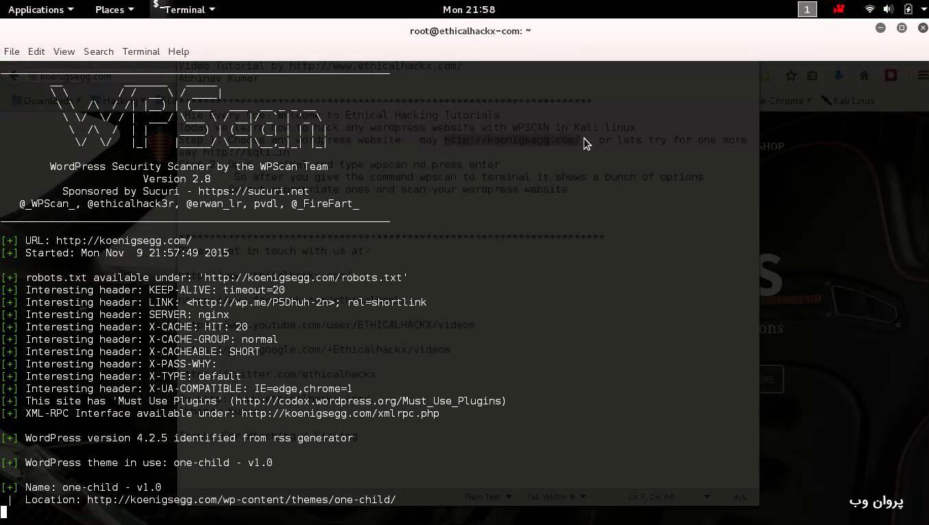 3 1 - آموزش هک وردپرس نسخه 4.7.1 افزایش امنیت وردپرس و جلوگیری از دیفیس سایت وردپرس