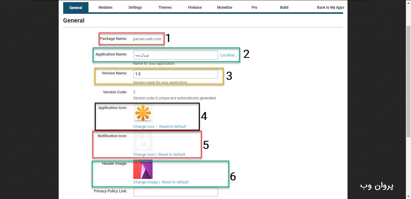4appyet - آموزش ساخت اپلیکیشن اندروید برای سایت وردپرس بدون برنامه نویسی