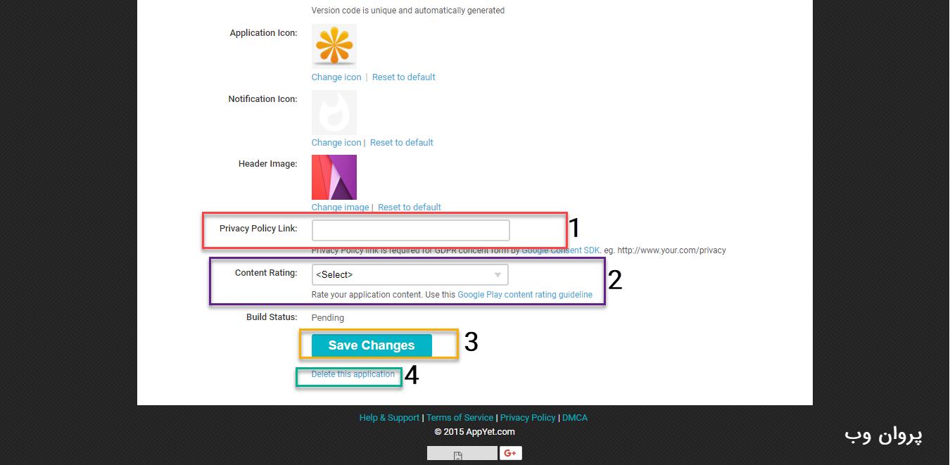 5appyet - آموزش ساخت اپلیکیشن اندروید برای سایت وردپرس بدون برنامه نویسی