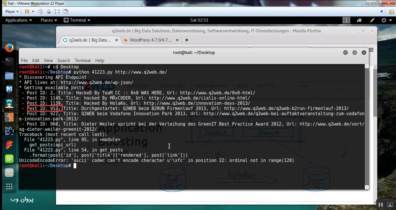 6 1 - آموزش هک وردپرس نسخه 4.7.1 افزایش امنیت وردپرس و جلوگیری از دیفیس سایت وردپرس