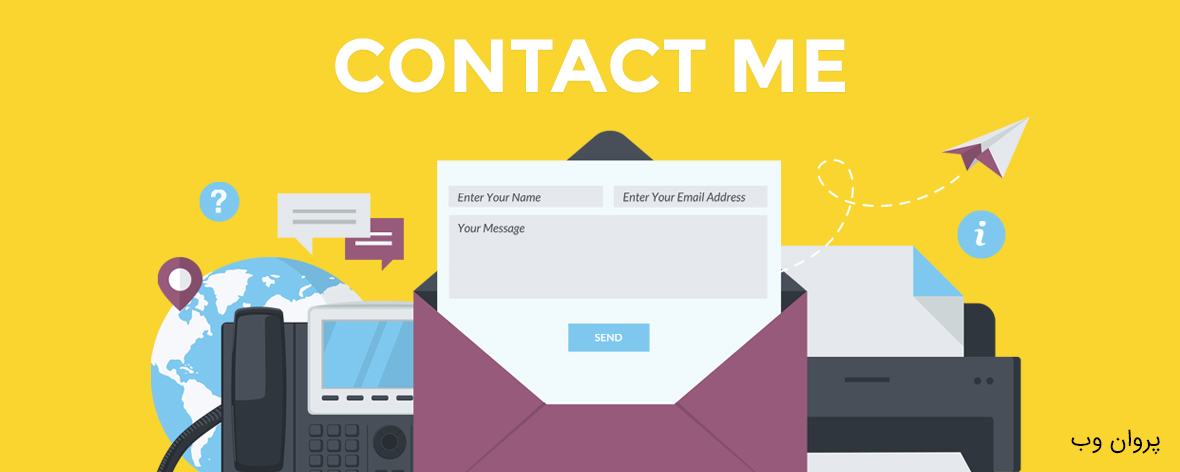Contact Me Banner - ساخت سایت تبلیغاتی با وردپرس و سایت ساز در 10 مرحله  | سایت آگهی با وردپرس
