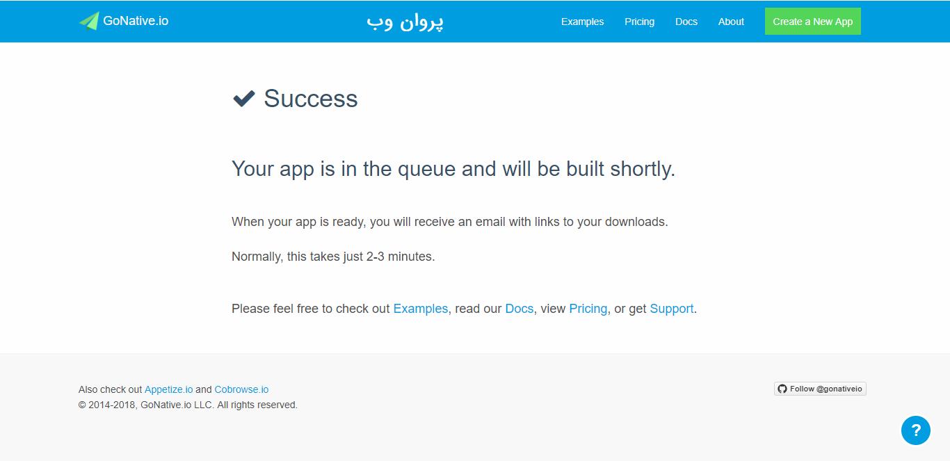 Go7 - آموزش ساخت اپلیکیشن اندروید برای سایت وردپرس بدون برنامه نویسی