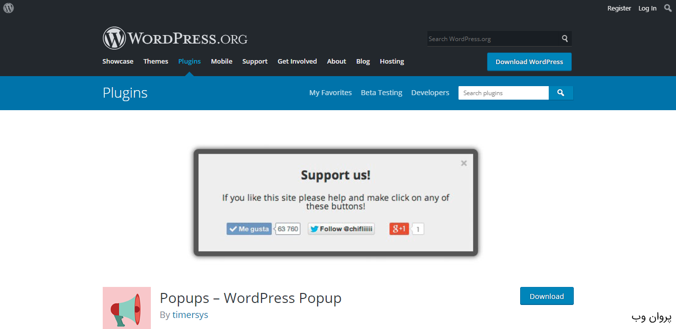 Popups – WordPress Popup - 7 افزونه popup وردپرس | بهترین افزونه popup وردپرس ( پاپ آپ وردپرس )