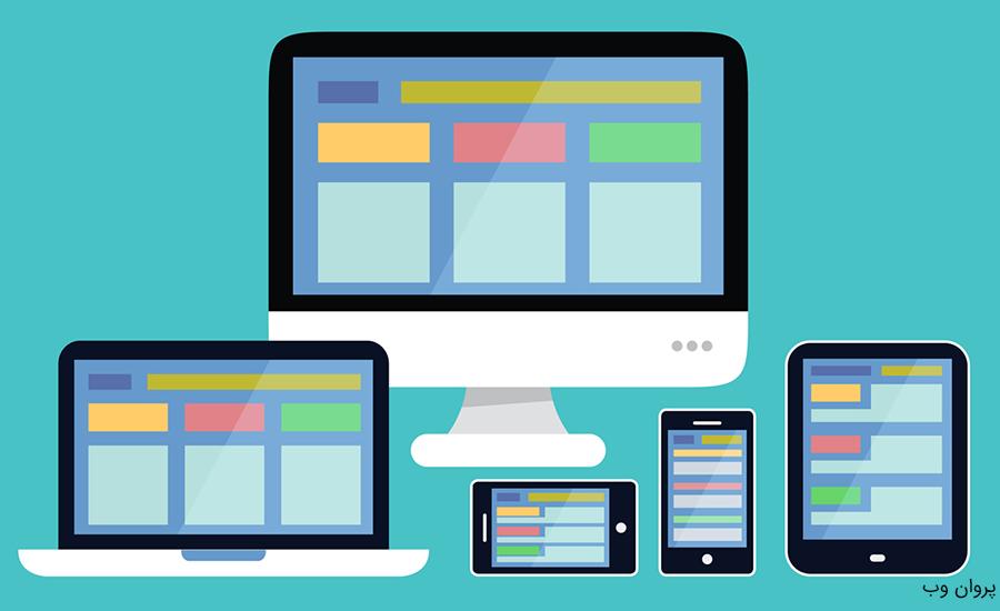 ResponsiveWebDesign21 - ساخت سایت تبلیغاتی با وردپرس و سایت ساز در 10 مرحله  | سایت آگهی با وردپرس